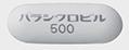 バラシクロビル錠500mg「日本臓器」