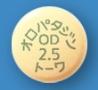 オロパタジン塩酸塩OD錠2.5mg「トーワ」