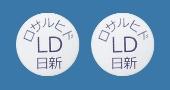 ロサルヒド配合錠LD「日新」