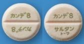 カンデサルタン錠8mg「トーワ」[高血圧症]