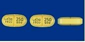 レボフロキサシン錠250mg「タカタ」
