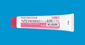 ヘパリン類似物質油性クリーム0.3%「ニプロ」