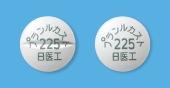 プランルカスト錠225mg「日医工」