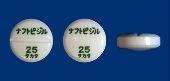 ナフトピジル錠25mg「タカタ」
