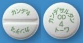 カンデサルタンOD錠4mg「トーワ」[心不全]