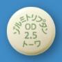 ゾルミトリプタンOD錠2.5mg「トーワ」