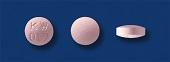 エチゾラム錠0.25mg「アメル」