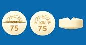 ナフトピジル錠75mg「KN」