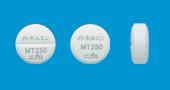 メトホルミン塩酸塩錠250mgMT「ニプロ」