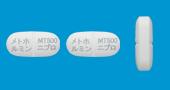メトホルミン塩酸塩錠500mgMT「ニプロ」