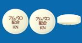 アムバロ配合錠「KN」