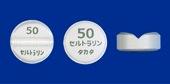セルトラリン錠50mg「タカタ」