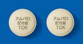 アムバロ配合錠「TCK」