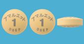 アマルエット配合錠1番「DSEP」