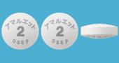 アマルエット配合錠2番「DSEP」
