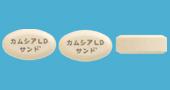カムシア配合錠LD「サンド」