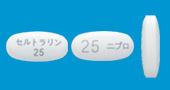 セルトラリン錠25mg「ニプロ」