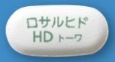 ロサルヒド配合錠HD「トーワ」
