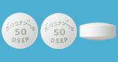 ボリコナゾール錠50mg「DSEP」