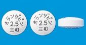 オランザピン錠2.5mg「三和」