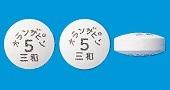 オランザピン錠5mg「三和」