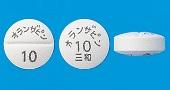 オランザピン錠10mg「三和」