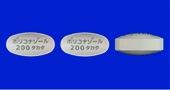 ボリコナゾール錠200mg「タカタ」