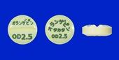 オランザピンOD錠2.5mg「タカタ」