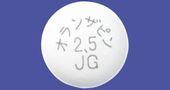 オランザピン錠2.5mg「JG」