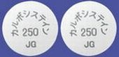 カルボシステイン錠250mg「JG」