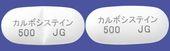 カルボシステイン錠500mg「JG」