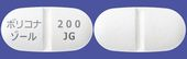 ボリコナゾール錠200mg「JG」