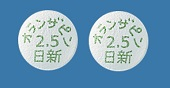 オランザピン錠2.5mg「日新」