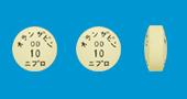 オランザピンOD錠10mg「ニプロ」