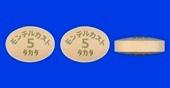 モンテルカスト錠5mg「タカタ」