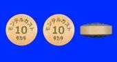 モンテルカスト錠10mg「タカタ」