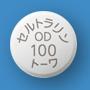 セルトラリンOD錠100mg「トーワ」