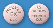バルヒディオ配合錠EX「トーワ」