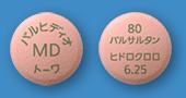 バルヒディオ配合錠MD「トーワ」