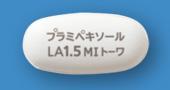 プラミペキソール塩酸塩LA錠1.5mgMI「トーワ」