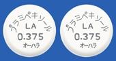 プラミペキソール塩酸塩LA錠0.375mgMI「オーハラ」