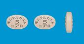 モンテルカスト錠5mg「ニプロ」