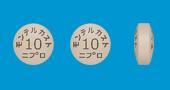 モンテルカスト錠10mg「ニプロ」