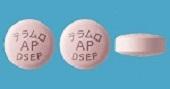 テラムロ配合錠AP「DSEP」
