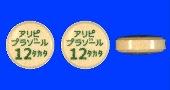アリピプラゾール錠12mg「タカタ」