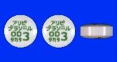 アリピプラゾールOD錠3mg「タカタ」
