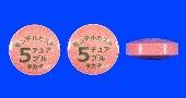 モンテルカストチュアブル錠5mg「タカタ」