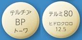 テルチア配合錠BP「トーワ」