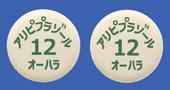 アリピプラゾール錠12mg「オーハラ」