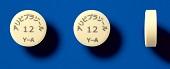 アリピプラゾール錠12mg「ヨシトミ」